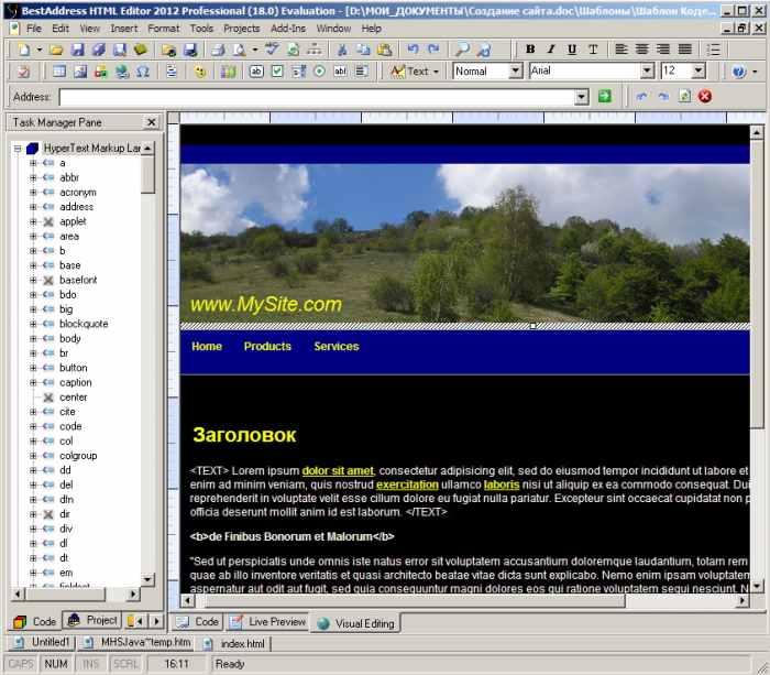 Bestaddress html editor 2016 professional v11.2.0 te