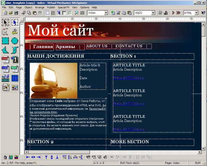 Как сделать визуальный редактор