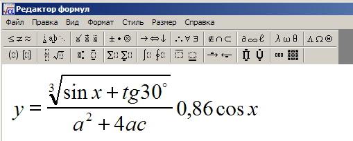 Word mathtype редактор для формул 2010