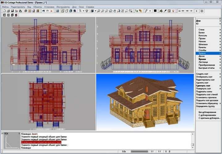 Строительство домов, бань Строительство бань, саун