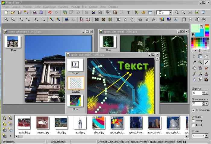 PHOTOFILTRE 2011 TÉLÉCHARGER STUDIO X