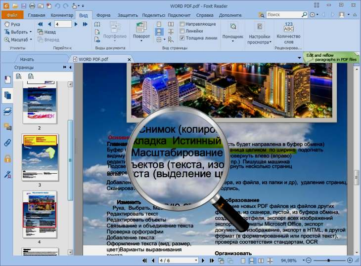 pdf to powerpoint foxit reader